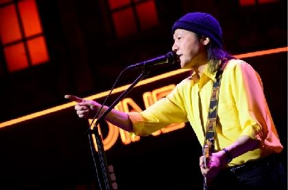 山下達郎、ラジオ25周年記念で250名をライブに招待『サンデー・ソングブックアコースティック・ライブ&トークショー』開催へ
