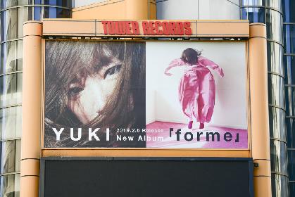 YUKI、未公開ビジュアルがタワーレコード渋谷店に出現 2月にニューアルバム発売