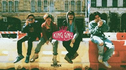 King Gnu、新作「Vinyl」のMV公開 モデルのyacoらも出演に