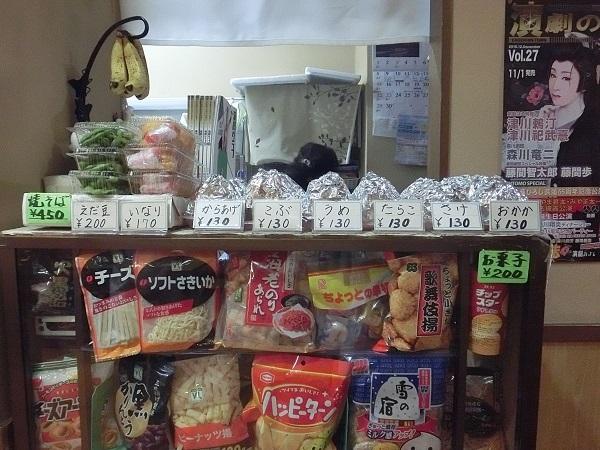 篠原演芸場の売店。おにぎりはからあげ、こんぶ、うめ、たらこ、さけ、おかかの6種類。