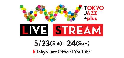 『TOKYO JAZZ +plus LIVE STREAM』ジョシュア・レッドマン、ボブ・ジェームス、⽇野皓正、Ovall × Gotchら 第3弾出演者&コラボ企画を発表