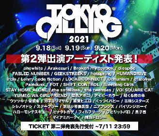 日本最大級のサーキットフェス『TOKYO CALLING 2021』第二弾出演者が発表 感覚ピエロ、黒子首など43組が決定