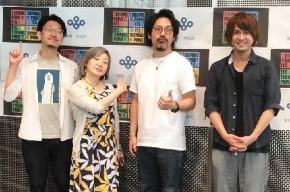 『ターニングポイントフェス~関西小劇場演劇祭~』記者会見レポート、「関西演劇界が再びつながっていく、そのきっかけになれば」(古川剛充)