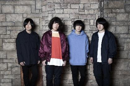 KANA-BOON 新曲「ハグルマ」がTVアニメ『からくりサーカス』のOPテーマに決定 新曲を使用した最新映像も解禁