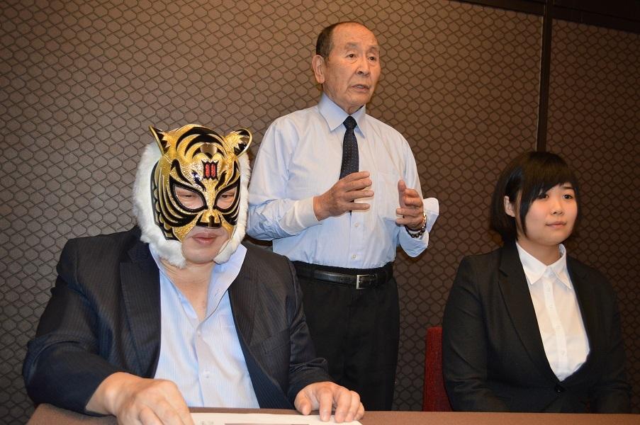リアルジャパンプロレスは4月23日(火)、記者会見を行った