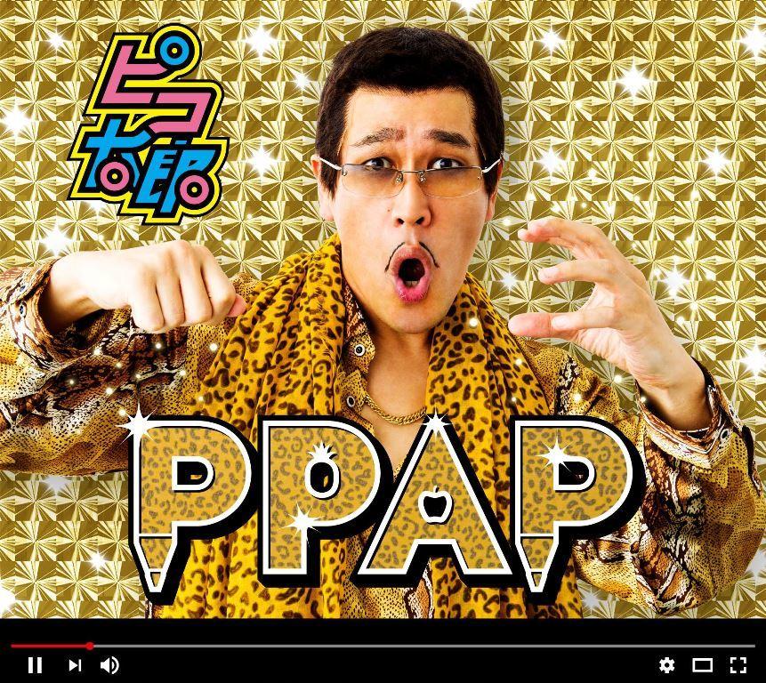 『PPAP』CD+DVDジャケット