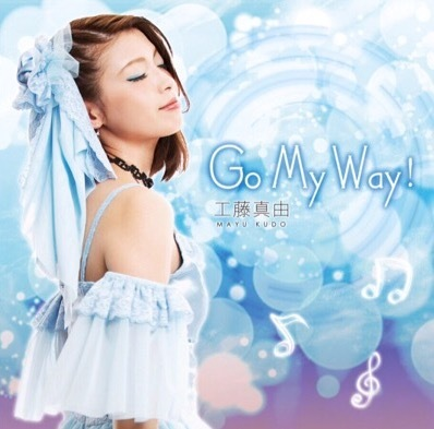 Go My Way! <ライブ限定販売CD>