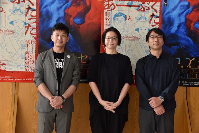 西沢栄治、小川絵梨子、倉持裕(左から)