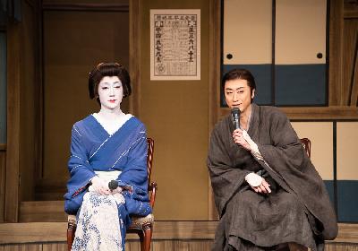 劇団新派『日本橋』喜多村緑郎と河合雪之丞がスペシャル・トークショーで語った新派の魅力とは?