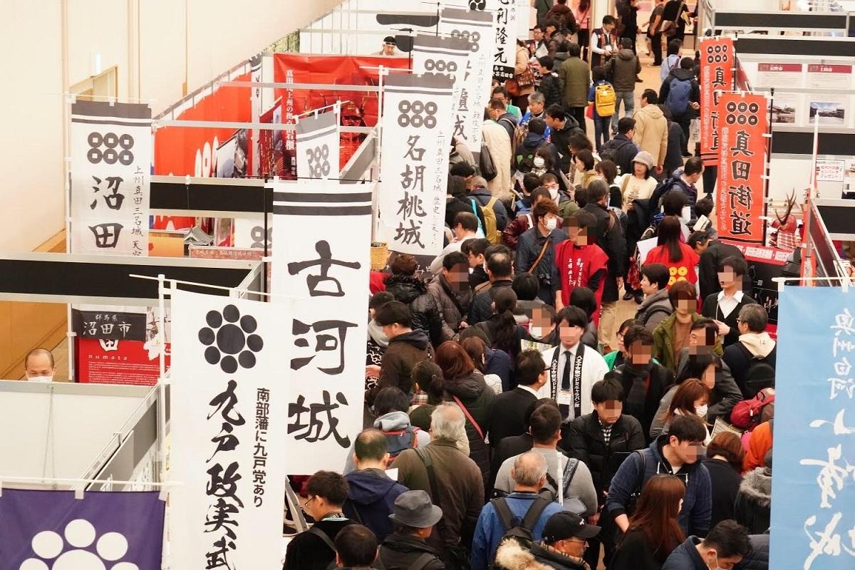 『お城EXPO 2019』開催時の様子