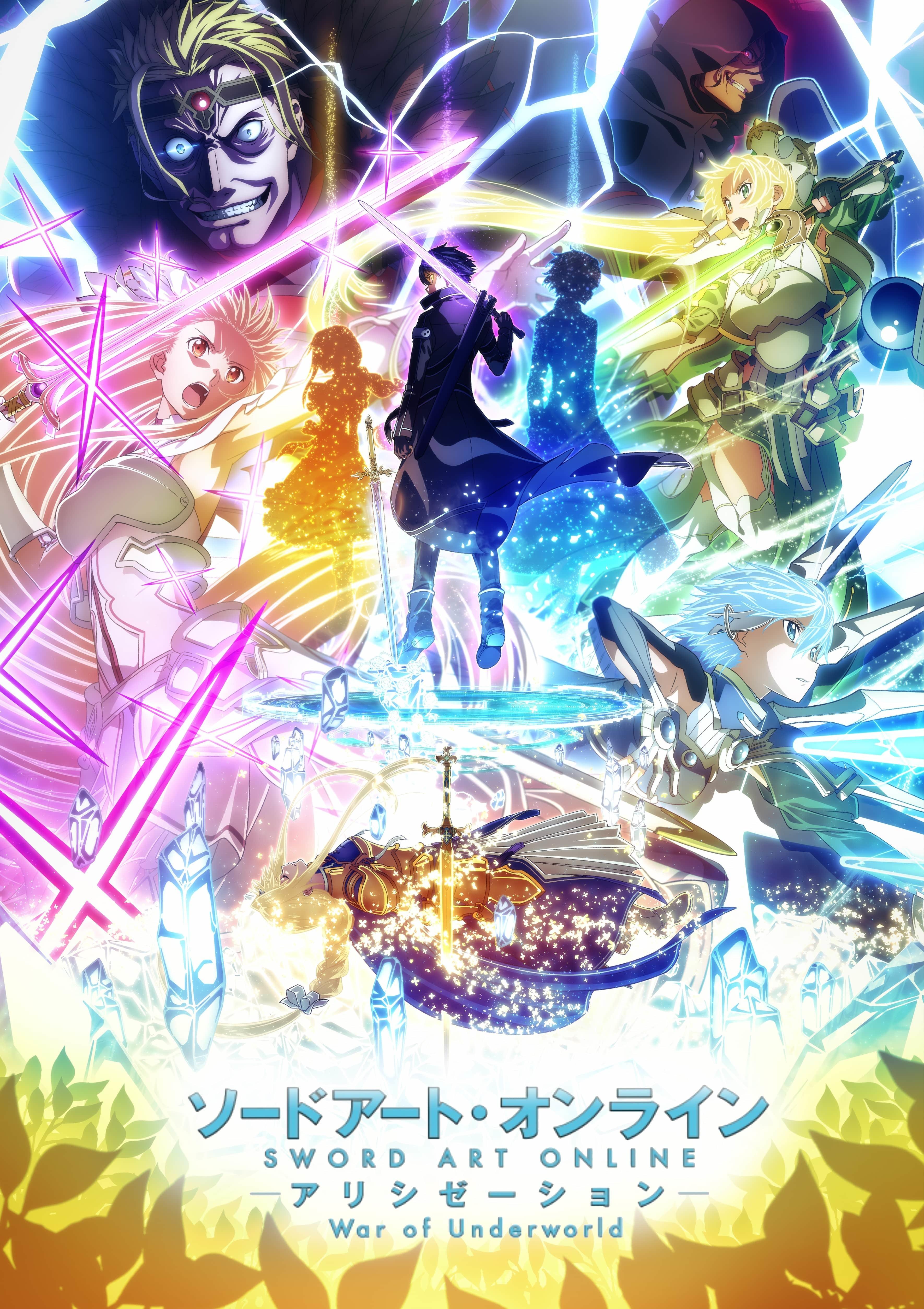 アニメ『SAO アリシゼーション War of Underworld』2ndクール (C)2017 川原 礫/KADOKAWA アスキー・メディアワークス/SAO-A Project