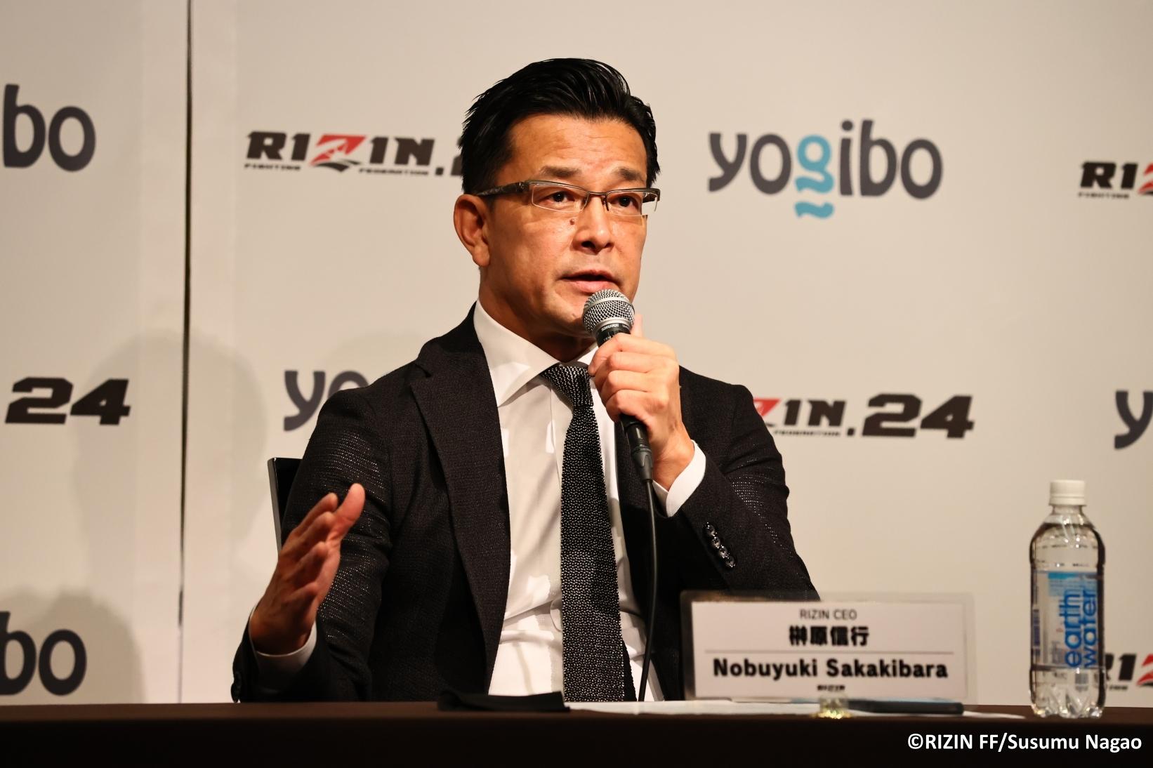 大会の概要を説明する榊原信行CEO