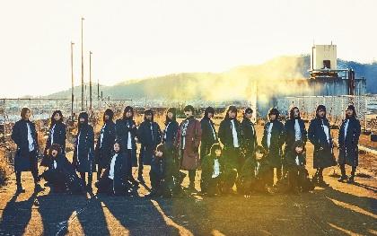 欅坂46、7thシングルをリリース決定 ローソンキャンペーンタイアップも発表に