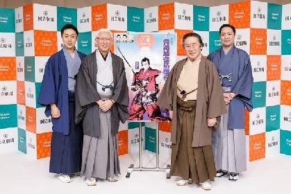 平成最後の初春歌舞伎に尾上菊五郎が意気込み「また違う趣向を」