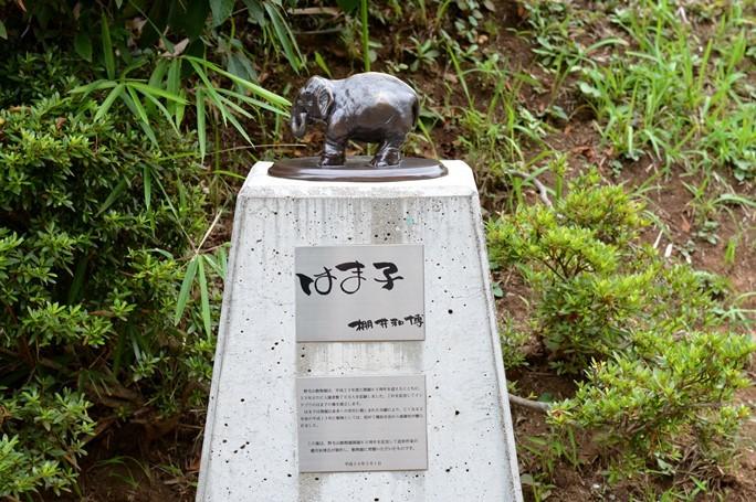 「はま子」の像