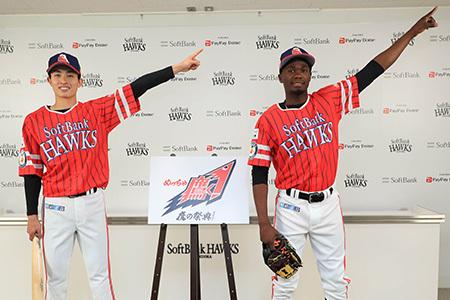 『鷹の祭典2021』専用ユニフォームに袖を通した周東選手とモイネロ投手