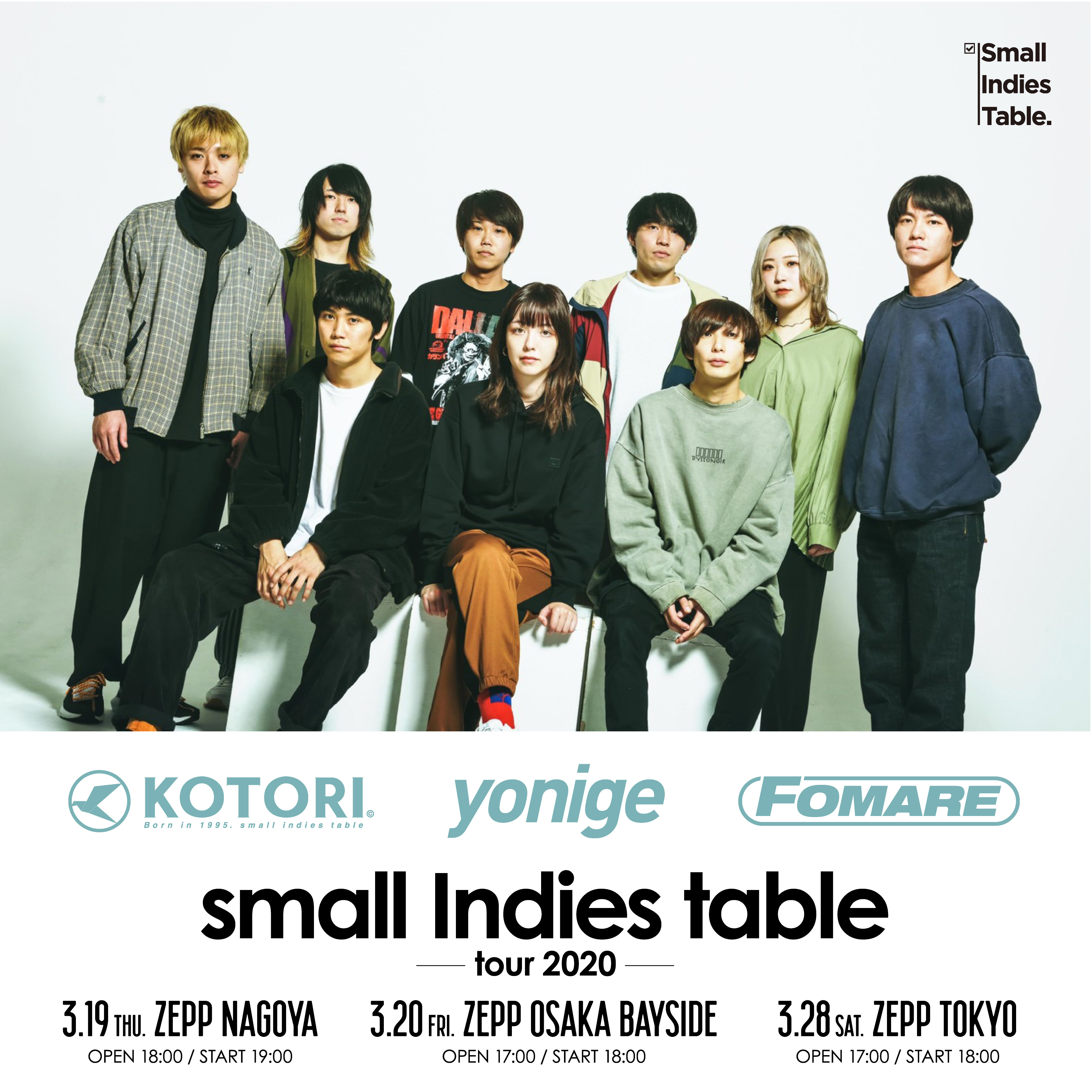 small indies table tour 2020