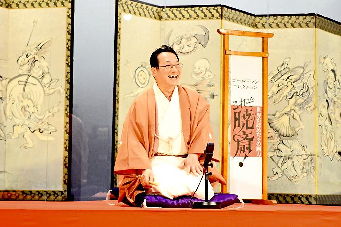 『ゴールドマンコレクション これぞ暁斎!』開催イベント 春風亭昇太