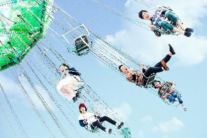 東京カランコロン『東京再起動ツアー』大阪公演にバクホン・山田、Polarisが追加