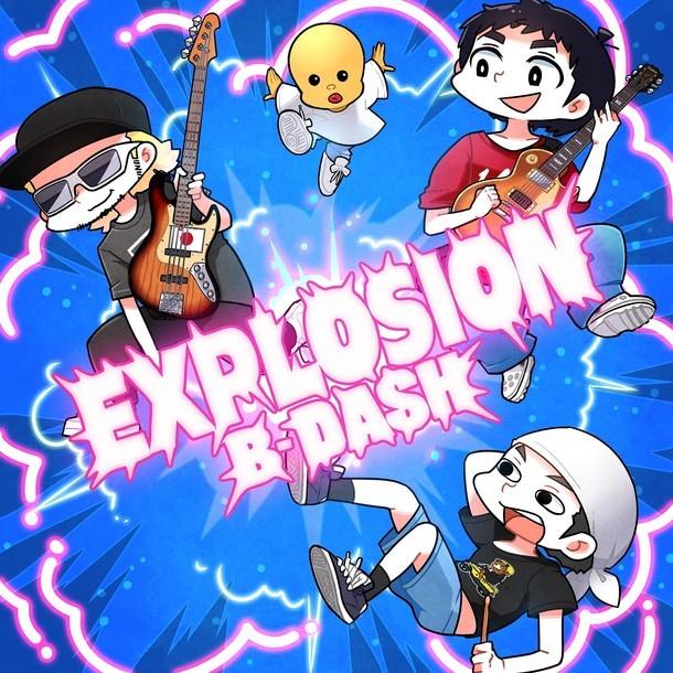 B-DASH「EXPLOSION」ジャケット