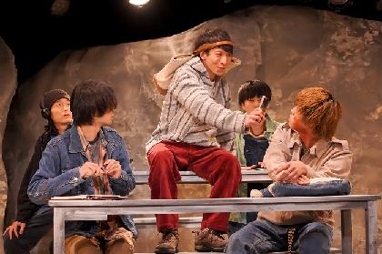 TAAC第4弾公演『世界が消えないように』が開幕 永嶋柊吾、タカイアキフミのコメント到着 11月に『ダムウェイター』上演も決定