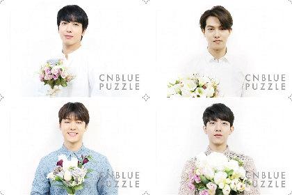 CNBLUE、ニューシングル「Puzzle」応募特典ミニパズルの画像を公開