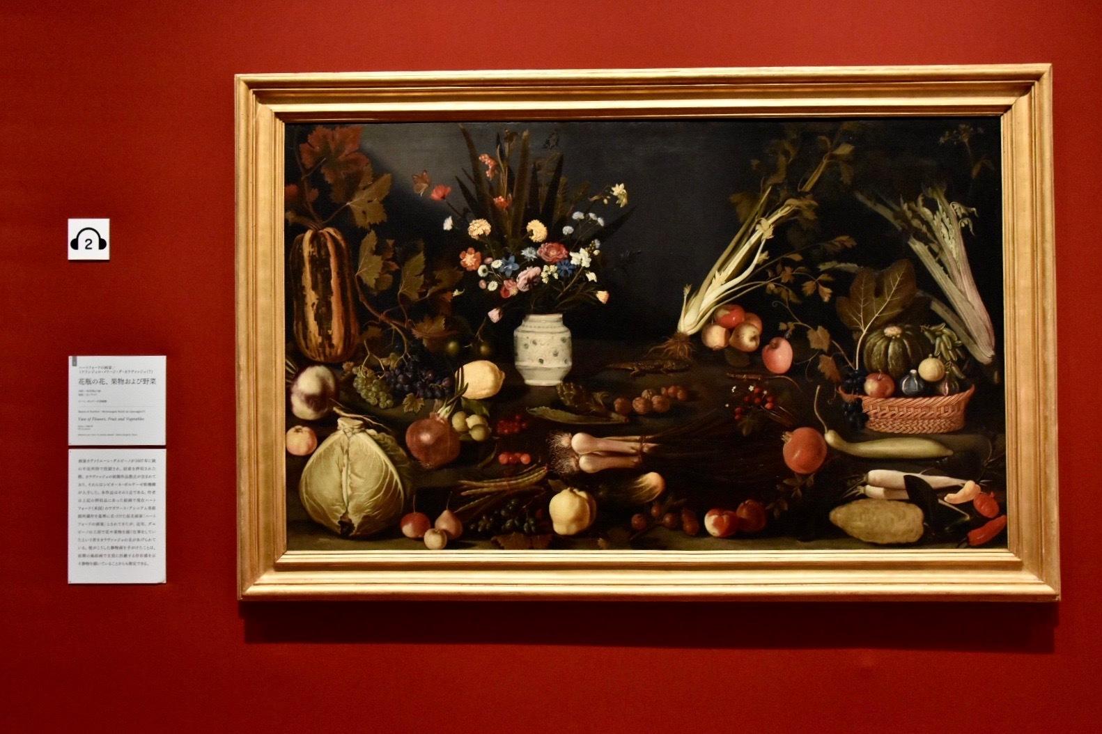ハートフォードの画家/ミケランジェロ・メリージ・ダ・カラヴァッジョ(?)《花瓶の花、果物および野菜》1605-06年頃より前(ボルゲーゼ美術館蔵)