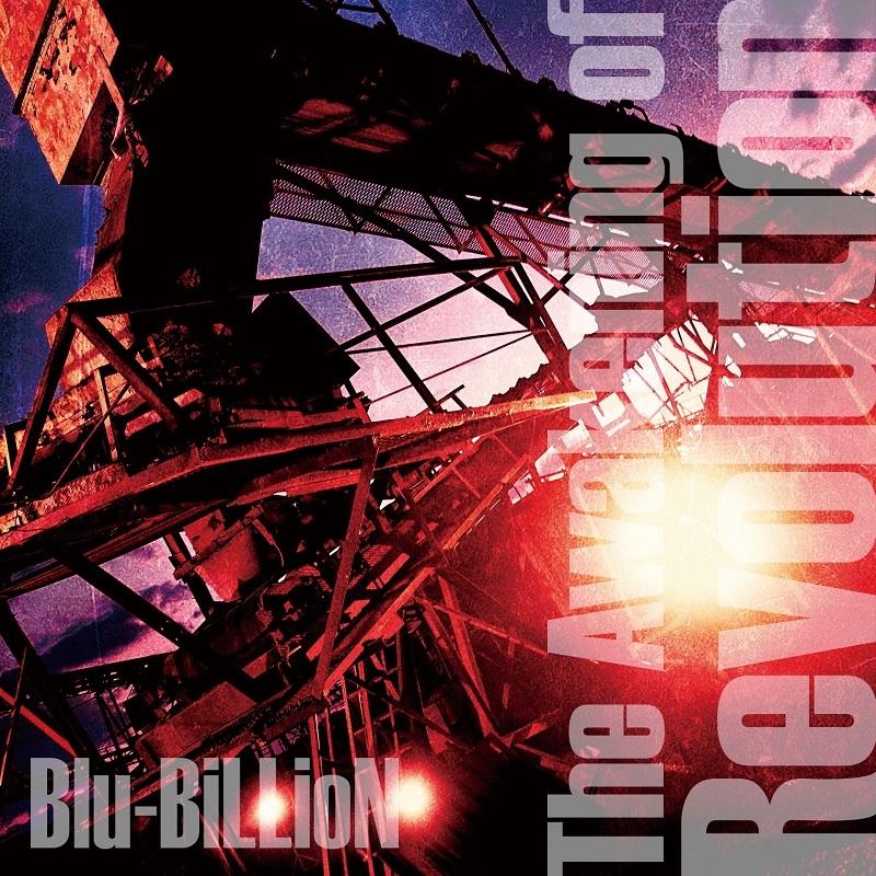 Blu-BiLLioN 通常盤