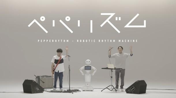 「ペパリズム feat. Gotch(ASIAN KUNG-FU GENERATION) & 環ROY」のワンシーン。