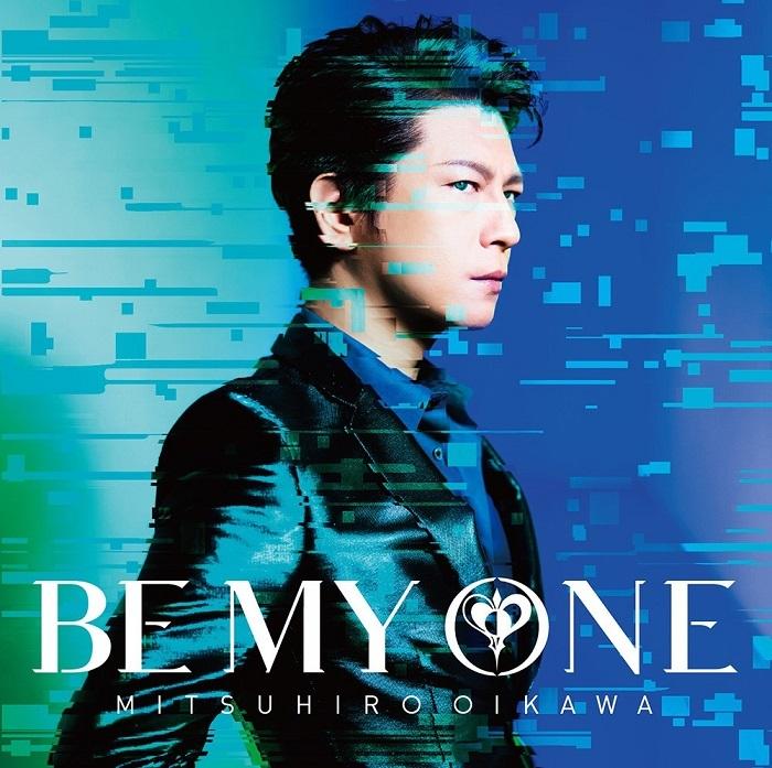 BEMYONE_tsujo