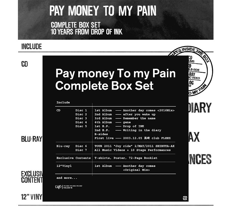 Pay money To my Pain10周年記念COMPLETE BOX『Pay money To my Pain』