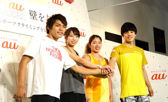 左から、楢崎智亜選手、野口啓代選手、野中生萌選手、藤井快選手