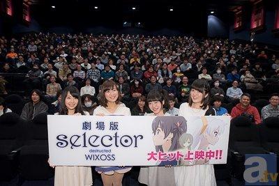 『劇場版selector』大ヒット御礼舞台挨拶レポート
