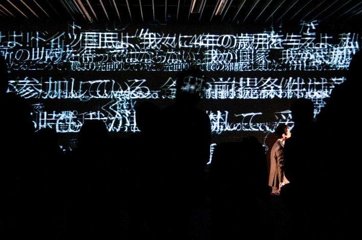 あごうさとし『複製技術の演劇-パサージュ2』 [撮影]あごうさとし