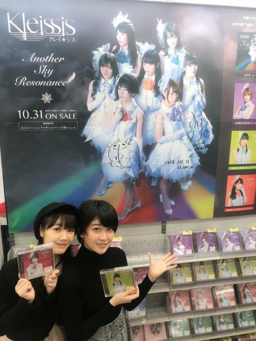 写真左から、 高橋麻里、 田中有紀