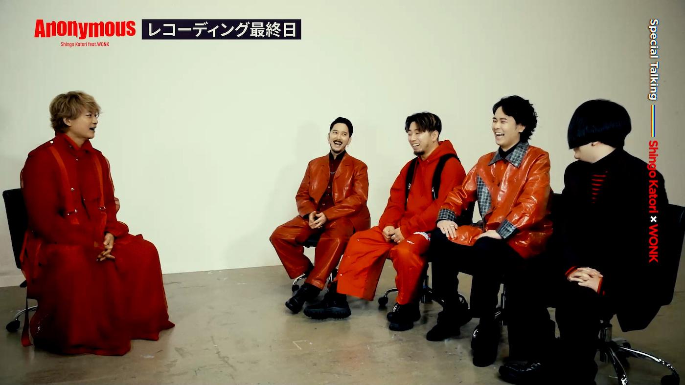 Special Talking(Shingo Katori × WONK)