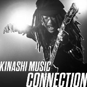 木梨憲武、東名阪ツアー『木梨の音楽会。』のライブグッズを公開