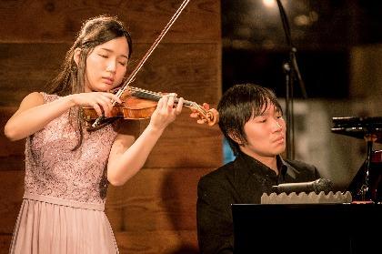 """鈴木愛理のヴァイオリンと阪田知樹のピアノが紡ぐ""""ロマンス""""づくしのプログラム"""