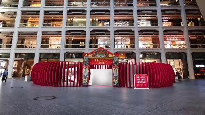 香取慎吾のアート作品レプリカを特別展示 『香港ウィーク 2018』が丸の内KITTEで開催
