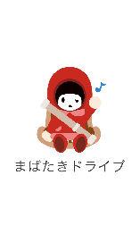 YUKIが「まばたき」解説&熱唱するドライブ動画、後編は来週公開