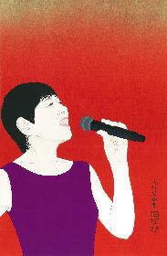 和田アキ子が鬼瓦や和太鼓に!? デビュー50周年を記念し、アートホビー約100アイテムを販売