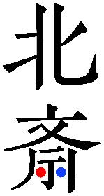 《富嶽三十六景 神奈川沖浪裏》も展示 『北斎-富士を超えて-』展があべのハルカス美術館にて開催