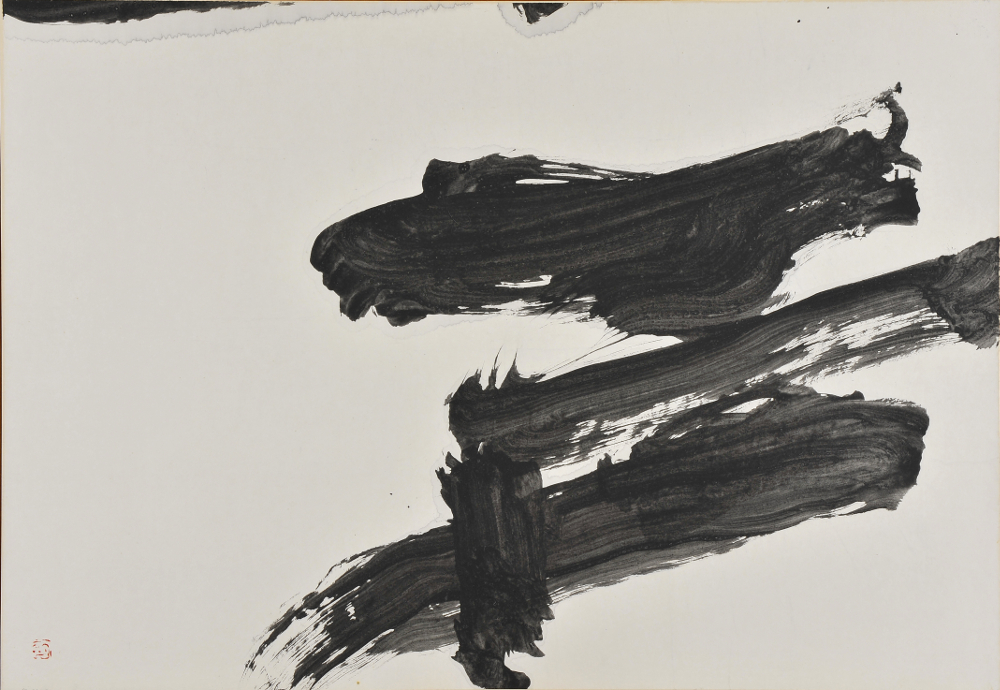 井上有一,夢,1970年 2