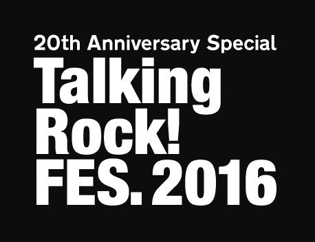 Talking Rock! FES. 2016