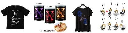 X JAPANツアーグッズ、完売多数につき4アイテムがECサイトで再販開始