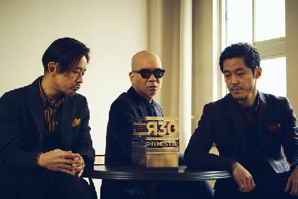 RHYMESTER主催「人間交差点」に岡村靖幸、NORIKIYO、PUSHIM、WONK