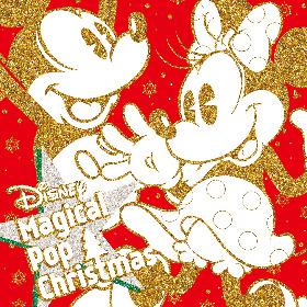 Miracle Vell Magic、こんどうようぢらも参加 『Disney Magical Pop Christmas』の全曲試聴トレーラー公開