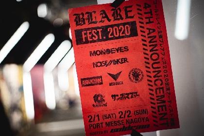 coldrain主催フェス『BLARE FEST.2020』にMONOEYES、氣志團、キュウソ、サンボマスターら7組追加