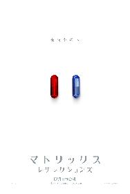 『マトリックス』18年ぶりの新作『マトリックス レザレクションズ』日本公開が決定 モーフィアス役など新たなキャストの発表も