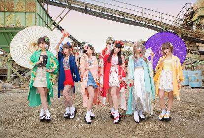 バンドじゃないもん!が全国ツアーに札幌、沖縄公演を追加発表 月1でワンマンライブも